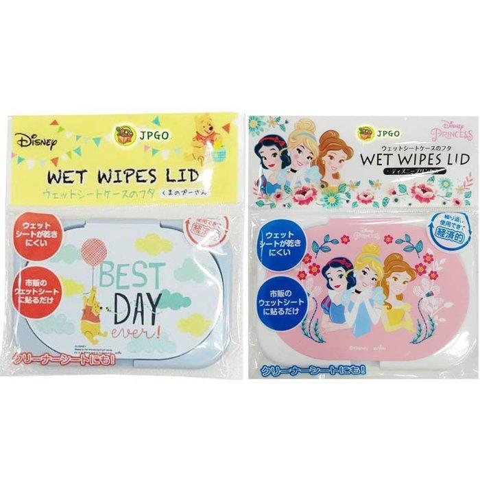 【JPGO】特價-日本進口 迪士尼 Disney 濕紙巾黏貼蓋 保存蓋 可重複用~氣球維尼#586 公主#609