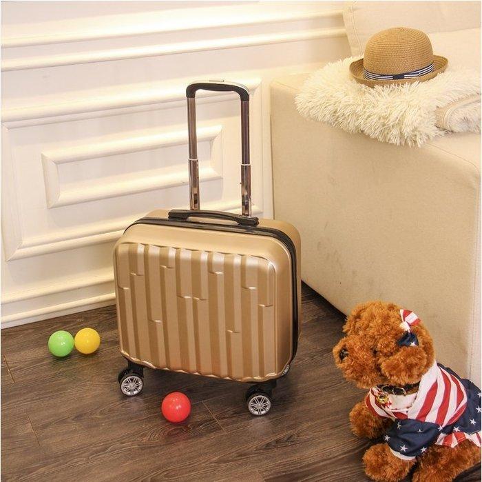 ~上品居家 ~香檳金水立方 16寸 #1519 休閒 ABS帶鎖登機箱 行李箱 拉桿箱 拉