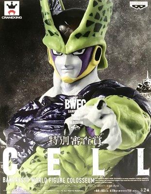 日本正版 景品 七龍珠Z BWFC 造型天下第一武道會 其之四 賽魯 西魯 完全體 普通色 公仔 模型 日本代購