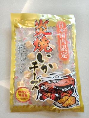 北海道名品館 日本 北海道 花枝起司 起司花枝燒 炎燒花枝起司 起司花枝 另售干貝起司 現貨
