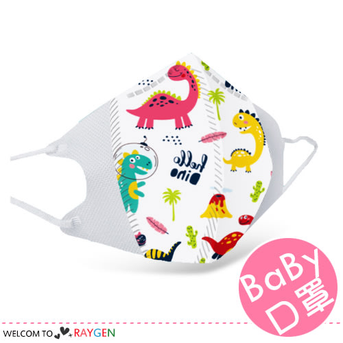 HH婦幼館 卡通印花一次性兒童立體口罩 三層防護 防塵 50入/裝【3E043M797】