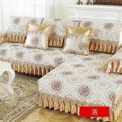 沙發罩歐式皮沙發墊套罩防滑四季通用貴妃...