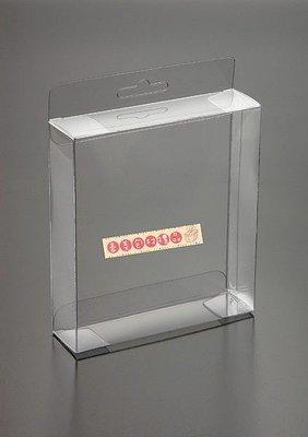 【♥豪美包材♥】雙頭插吊盒-編號C03...