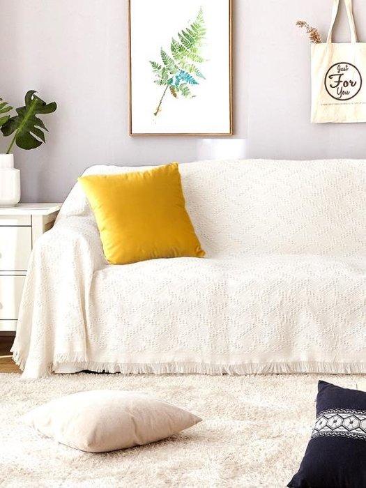北歐純色全蓋ins沙發布沙發巾沙發毯布單簡約沙發套沙發墊蓋布罩-奇妙世界Al免運 新品