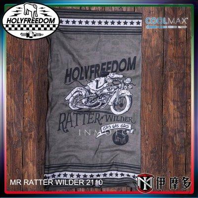 伊摩多※義大利 Holy Freedom BANDANE 造型頸巾 頭巾 涼感 MR RATTER 老鼠先生 2110