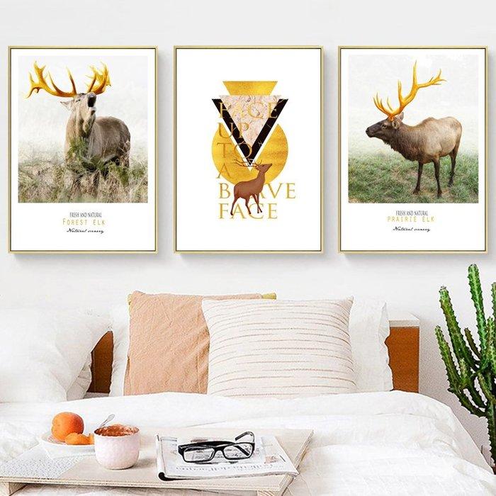 北歐現代簡約小清新生財有鹿客廳麋鹿裝飾畫畫芯微噴打印掛畫畫心(3款可選)