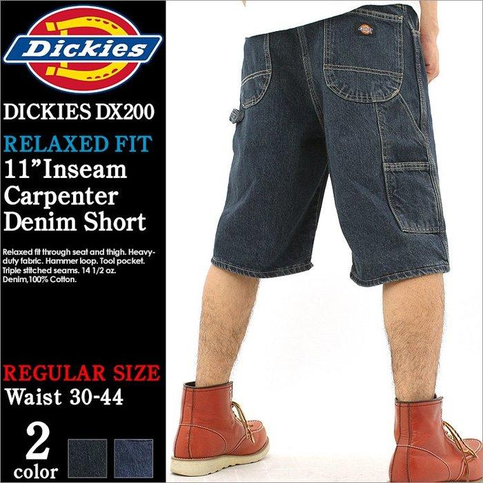 (安心胖) Dickies DX200牛仔短褲 40 42 44 46腰