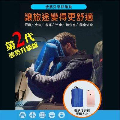 旅行出國 護頸枕 U型枕  飛機枕 充...