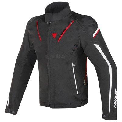 瀧澤部品 義大利 DAINESE 丹尼斯 Stream Line D-Dry Jacket 黑白紅 四季防摔衣 防水防寒