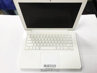 {偉斯電腦}APPLE MacBook...
