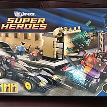 LEGO 6864 BATMOBILE AND THE TWO-FACE CHASE DC UNIVERSE SUPER HERO