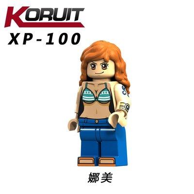 【積木班長】XP100 娜美 NAMI OP 海賊王 航海王 動漫 動畫 人偶 袋裝/相容 樂高 LEGO 積木