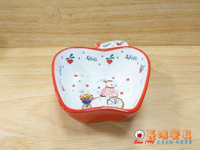 *~ 長鴻餐具~*420CC紅蘋果造型碗手彩  (促銷價) 07705-PG400-1 現貨+預購