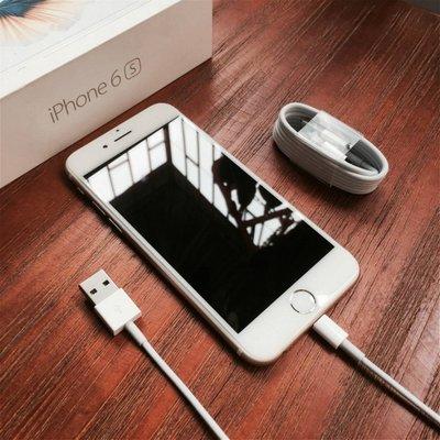 泳APPLE ios10升級版 Apple iPhone7 6 Plus 5S 5雙面8蕊 晶片傳輸線iPhone6充電