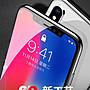 9D iPhone11/XS/XSMAX/XR 滿版曲面 iPhone6S/7/8 Plus SE2 保護貼鋼化玻璃膜