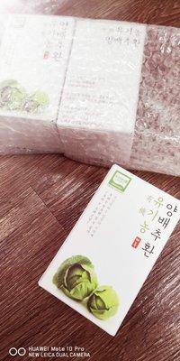 韓國NAVER銷售金牌優質獎~有機高麗菜丸~淨容量100g(約1600顆),剛到現貨20瓶,日期2023/01