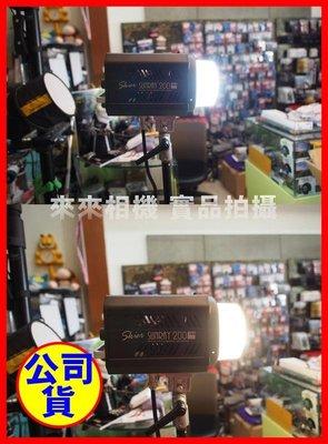來來相機 Skier Sunray 200 CUBE AAA503D 雙色溫LED燈 公司貨
