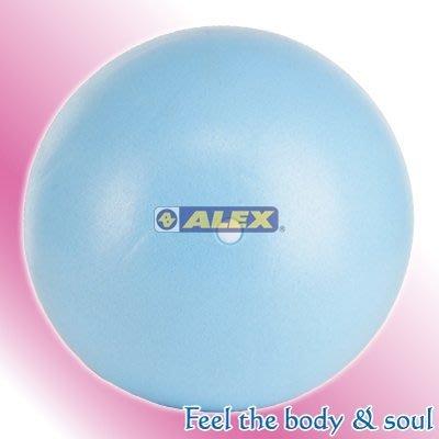 ALEX 丹力 韻律球 瑜珈球 充氣小球 核心 伸展 防爆材質 B-3020  台灣製造 直徑20公分 現貨