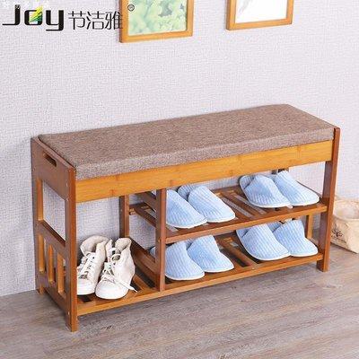 好物多商城 換鞋凳鞋柜楠竹鞋架實木試鞋柜現代簡約穿鞋凳子收納儲物凳帶抽屜