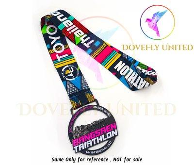 《DoveFly United 德弗聯合》客製化 金屬徽章 紀念幣訂做 胸章 鑰匙圈 袖扣 紀念品 婚禮小物 獎牌訂製
