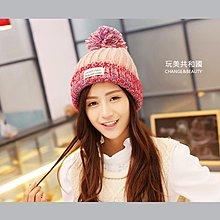 (現貨供應)韓版 雙色 反摺貼布 大毛球 女針織帽 保暖毛帽子(6色)【HA0001】玩美共和國