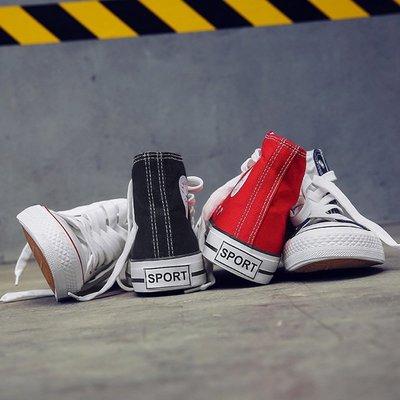小尤家~帆布鞋女新款高幫百搭平底板鞋韓版學生原宿風ulzzang布鞋潮