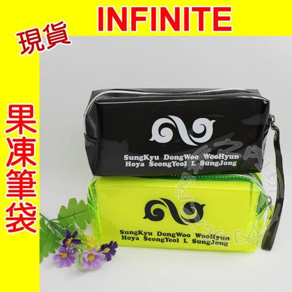 現貨出清特價👍INFINITE 果凍螢光筆袋 化妝收納包E231【玩之內】 韓國聖圭 東雨 優鉉 Hoya 成