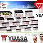 《電池達人》YUASA 湯淺電池 REC10- 12 12V1...
