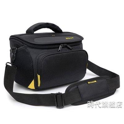 哆啦本鋪 尼康相機包單反單肩攝影包 D7200D7100D7000 D5300 D3400D90便攜 D655