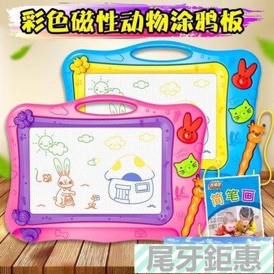 畫板 磁性彩色大號寫字板寶寶幼兒園塗鴉畫畫板家用畫寫板玩具
