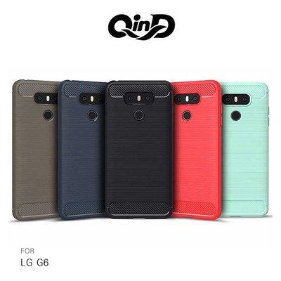 --庫米--QinD LG G6 拉絲矽膠套 TPU 保護殼 全包邊 防摔 軟殼 軟套 手機殼 手機套