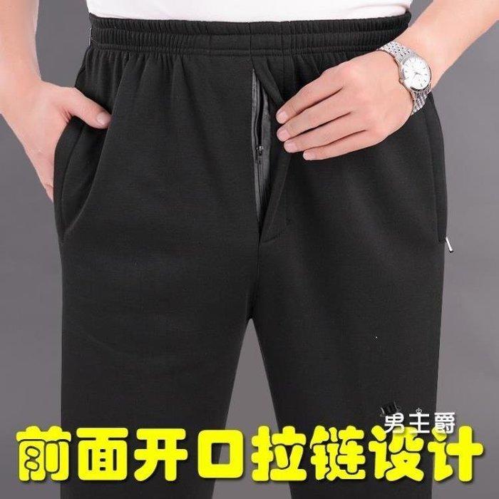 YEAHSHOP 潮流長褲中老年運動褲男刷毛加厚Y185
