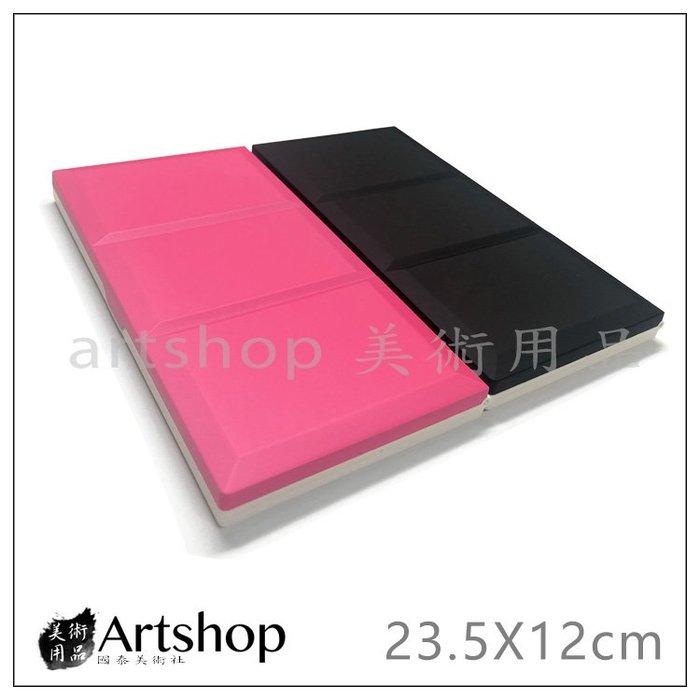 【Artshop美術用品】密閉式調色盤 水彩調色盤 36格 質感霧面 23.5X12cm 粉 黑 兩色可選