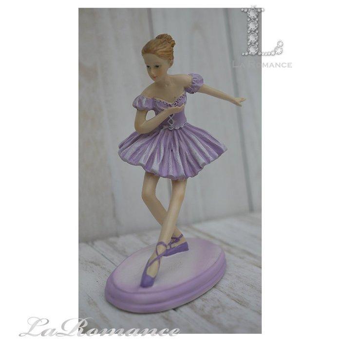 【義大利 Cupido & Company 特惠系列】 紫色芭蕾舞女擺飾 (滑行) / 童趣人物