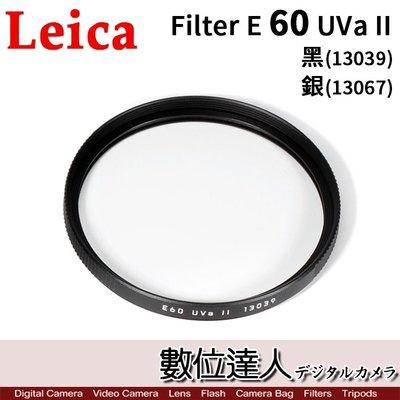【數位達人】預購 Leica 萊卡 E 60 UVa II / 60mm UV 濾鏡 / 50mm 0.95用