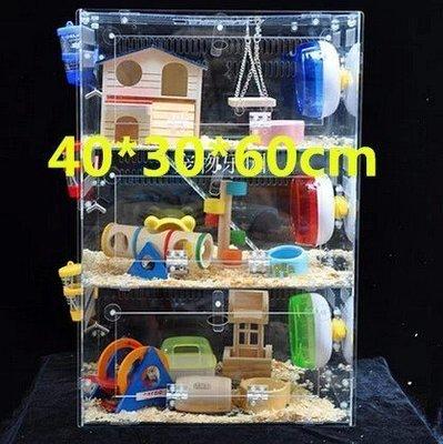 【優上精品】?? 亞克力倉鼠籠子金絲熊籠子籠高檔三層超大別墅超透明倉鼠籠子(Z-P3166)