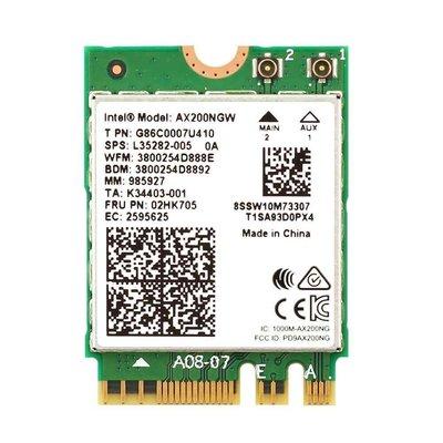 Intel AX200 AC AX 正宗 Wifi 6 雙頻無線網卡 5G 2.4Gbps 藍牙5.0 官方正式版