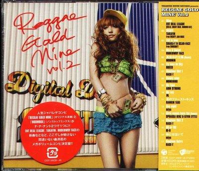 K - Best Of HASE-T Produce Works Boom Box 日版 2 CD - NEW HI-D