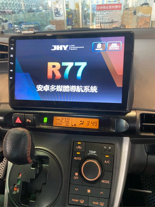 JHY R77  安卓機 8核心 4 64 RAV4 WISH ALTIS