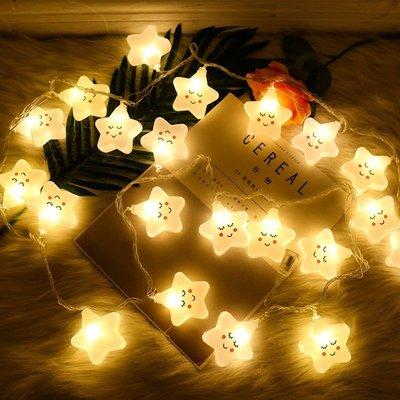LED表情星星燈串 彩燈ins少女心可愛笑臉網紅臥室布置網紅裝飾燈