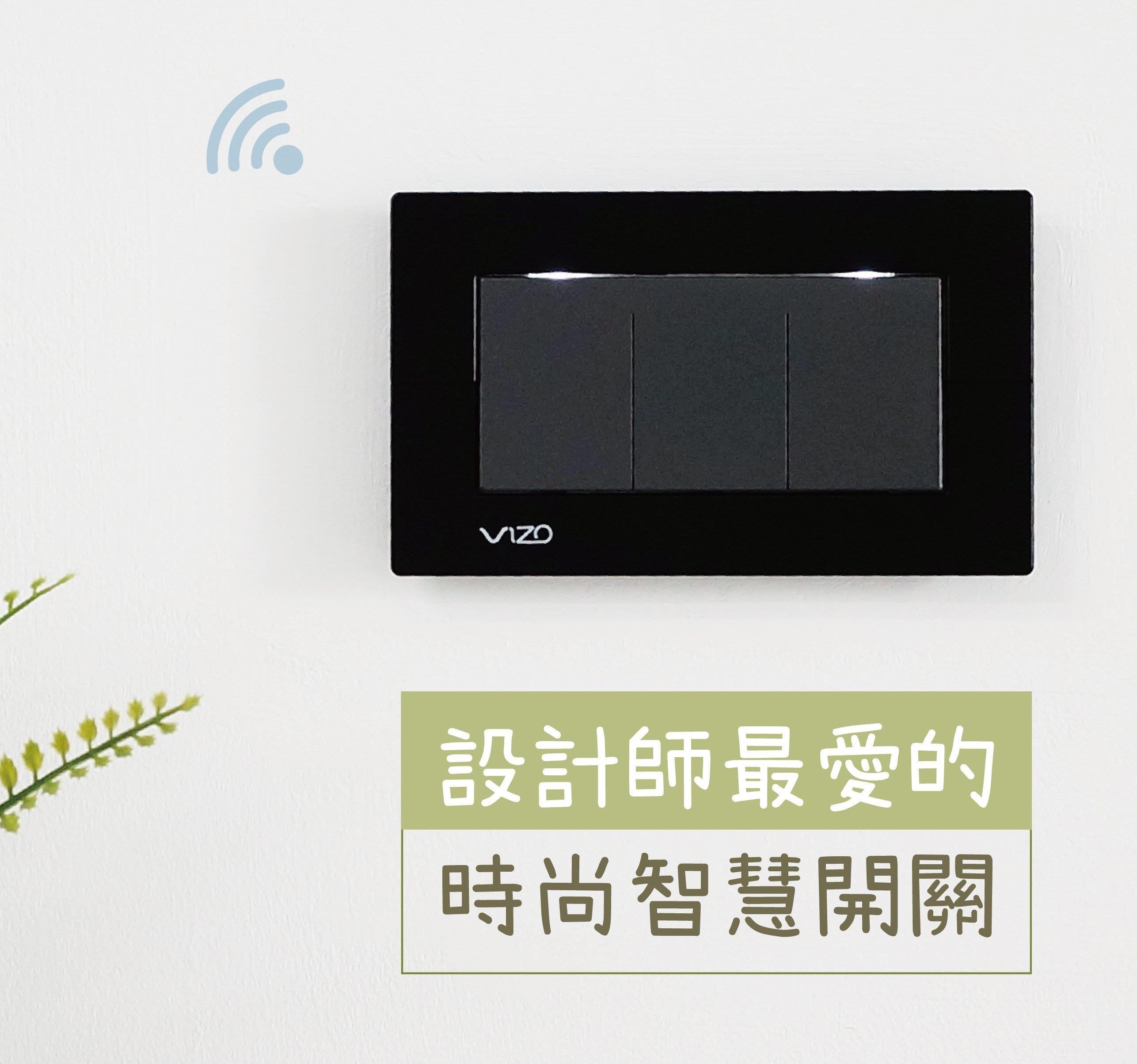 尊爵黑[三按鍵開關] 需中性線 台灣獨家設計製造 WIFI智慧開關 三路雙控 遠端定時 聲控siri Google 天貓