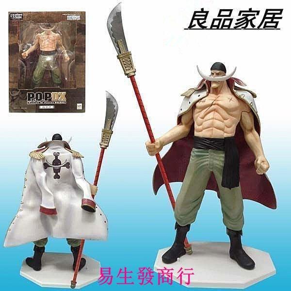 【易生發商行】巨大POP海賊王 3代白胡子35CM手辦玩偶模型擺件現貨 786793F6065