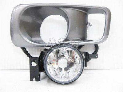 ~~ADT.車燈.車材~~喜美 K8 99~00小改款 霧燈含霧燈蓋一邊950  DEPO製
