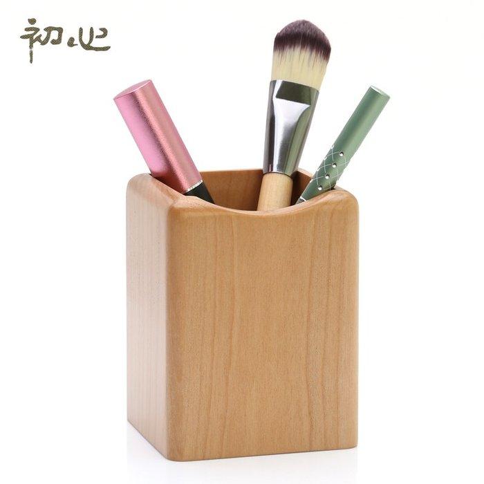乾一初心實木彩妝工具收納筒梳妝臺桌面收納整理盒口紅化妝刷具收納桶