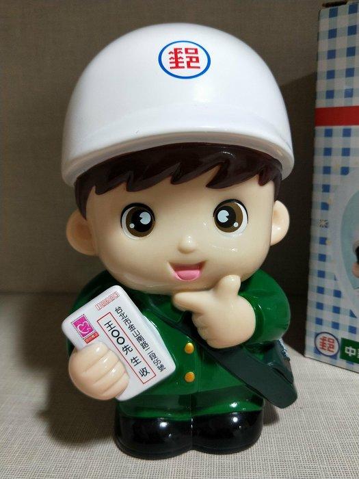 全新【絕版】中華郵政寶寶存錢筒 2012超Q版 早期收藏 / 懷舊童玩 大款 高度 20公分