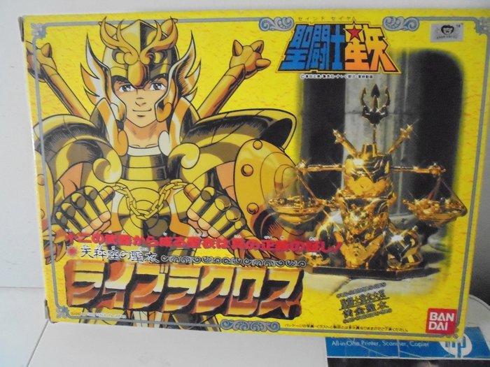 聖鬥士星矢-日版聖衣大系黃金聖衣 天秤座(無缺件) 合金美