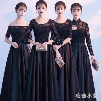 小禮服女2018新款宴會高貴優雅黑色長款晚宴夏季時尚一字肩禮服裙 Ic1832
