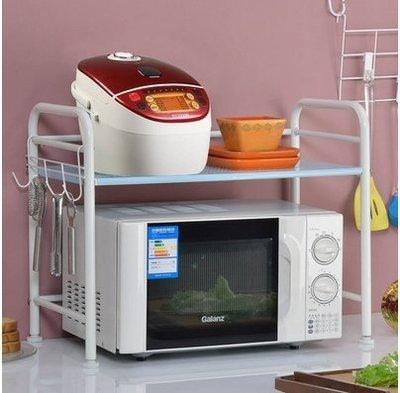 小熊居家家用廚房微波爐架置物架 層架收...