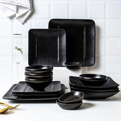有一間店-北歐高檔金邊餐具碗碟套裝個性家用祖母綠金邊盤子異形沙拉碗(規格不同 價格不同)