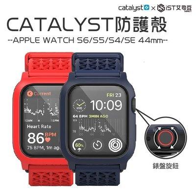 【CATALYST】APPLE WATCH S6/S5/S4/SE 44mm 耐衝擊一體成型錶帶[CSCT08007]
